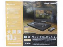 VERSOS ベルソス VS-GD4130 13.3インチ フルセグ ポータブル DVD プレイヤー