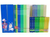 ディズニーの英語システム DWE メインプログラム 2008年頃 子ども英語 教材