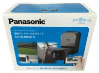 Panasonic 屋外バッテリー カメラ キット KX-HC300SK-H