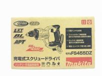マキタ 充電式スクリュードライバ FS455DZ 18V Makita 電動工具
