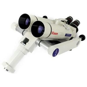 Vixen BT81S-A 双眼鏡 HFZ 経緯台 セット