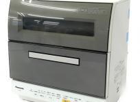 Panasonic パナソニック NP-TR8-H 食器洗い乾燥機 エコナビ グレーの買取