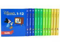 DWE ディズニーワールドオブイングリッシュ 英語教材 ストレートプレイ 2017年版 DVD