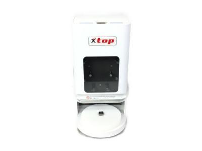 TOP モバイル 寿司 ロボット TSM-13