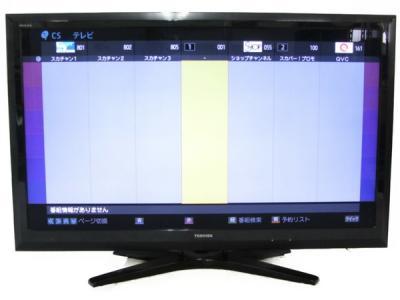 TOSHIBA 東芝 REGZA 55Z1 液晶テレビ 55V型