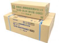 CORONA コロナ UKB-AG470AMX FFW QU8-2LM 給湯器 排気筒付き 家電