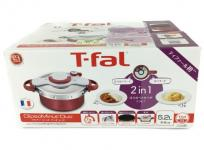 T-fal ClipsoMinut Duo P4605136 5.2L 圧力鍋 クリソ ミニット デュオ ティファール