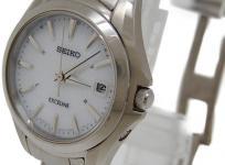 SEIKO セイコー EXCELINE エクセリーヌ SWCW095 ソーラー電波時計 レディース