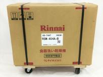 Rinnai RSW-404A-B 食器洗 乾燥機 食洗機