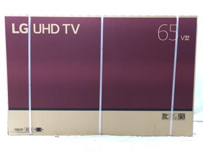 エルジー LG 65UK7500PJA 4K液晶テレビ 2019年製 65インチ 楽 大型