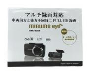 日本電気サービス MIRUMO eye DRC-32ST7 ドライブレコーダー マルチ録画 フルHD