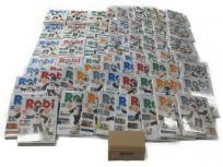 デアゴスティーニ パーツ付き組み立てマガジン Robi 再刊行版の買取