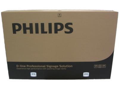 Philips フィリップス 55BDL4050D/11 Dラインディスプレイ 54.6インチ デジタルサイネージ