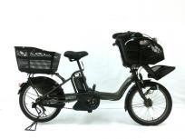 YAMAHA PAS Kiss mini PM20KXL 電動 アシスト 自転車大型