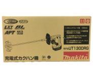 makita マキタ UT130DRG 充電式カクハン機 18V 6.0Ah セット 攪拌