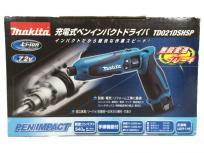 マキタ TD021DSHSP 充電式 ペン インパクトドライバー