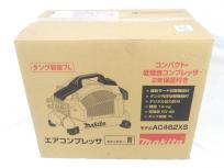 makita マキタ AC462XS エア コンプレッサー