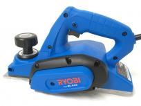 リョービ 電動 カンナ ML-83S ブレーキ付 電動工具