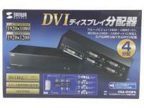 サンワサプライ SANWA SUPPLY VGA-DVSP4 フルHD対応 DVIディスプレイ分配器 4分配