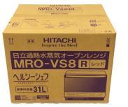 HITACHI 日立 MRO-VS8 過熱水蒸気オーブンレンジ ヘルシーシェフ レッド