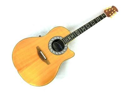 Ovation 1867 Legend ハードケース 付き 本体 アコースティック ギター 本体