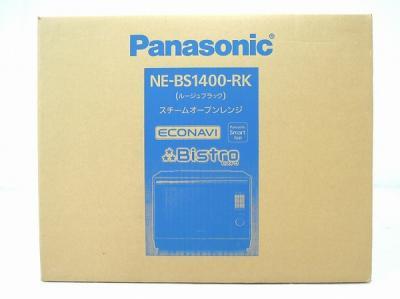 Panasonic NE-BS1400-RK スチーム オーブンレンジ Bistro ビストロ 30L ルージュブラック