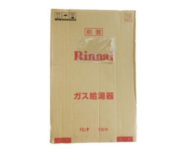 リンナイ RUX-A2015B-E 都市ガス 12・13A ガス 風呂 給湯専用機