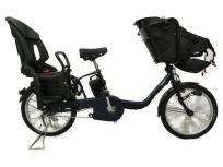 Panasonic BE-ELMD034V2 電動自転車 パナソニック 大型