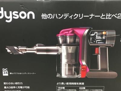 Dyson ダイソン DC34 ハンディ サイクロン式 コードレス 掃除機