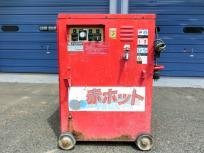 引取限定 鶴見製作所 ツルミポンプ HPJ-22HC5 高圧洗浄機 三相200V