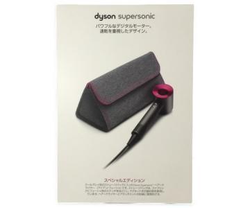 Dyson Super sonic ダイソン HD01 ヘアードライヤー ドライヤー