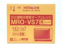 日立 ヘルシーシェフ MRO-VS7 レッド スチームオーブンレンジ 22L 過熱水蒸気