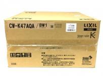 INAX LIXIL CW-K47AQA-BW1 温水洗浄便座 Kシリーズ シャワートイレ