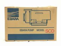 エバラ 50SCD 51.5B 50Hz 1.5kw SCD31322 SCD型ステンレス製 渦巻ポンプ