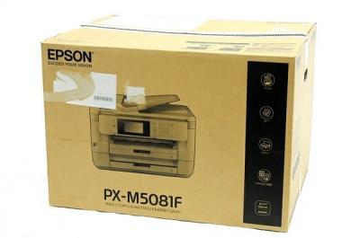 EPSON PX-M5081F ビジネス プリンター インクジェット 複合機 2017年製