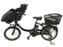 YAMAHA ヤマハ PAS Kiss PA20KXL 電動 アシスト 自転車 12Ah 20型の買取