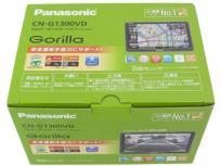 Panasonic パナソニック ワンセグ内蔵 ポータブルナビ Gorilla ゴリラ CN-G1300VD 7V型 16GB