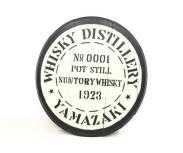SUNTORY 山﨑 YAMAZAKI 1923 店舗用 什器 ディスプレイ 酒樽 蓋