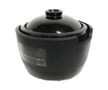 長谷園×siroca かまどさん電気 SR-E111 炊飯器 全自動 炊飯土鍋 3合炊き 調理家電