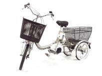 YAMAHA PAS X974 ワゴン 3輪 電動アシスト 自転車 大型の買取