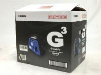 ニチネン カセットガス ガソリン 2Way インバーター発電機 G-cubic KG-101