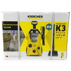 ケルヒャー K3 サイレント ベランダ 高圧洗浄機 セット 60hz