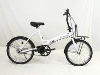 シトロエン MG-CTN20EB 電動アシスト 折り畳み自転車 ホワイト 20インチの買取