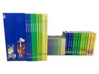 ディズニーワールドイングリッシュ メインプログラム 英語システム DWE 2011年頃の買取