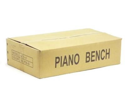 ピアノ用高低自在椅子 KPS-2 BL POL-S ピアノ椅子 イス 高低自在