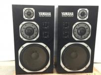 受賞セール YAMAHA NS-1000M 3ウェイ ブックシェルフ スピーカー ペアの買取