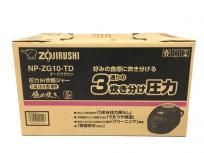 ZOJIRUSHI NP-ZG10-TD 圧力 IH 炊飯ジャー ダークブラウン