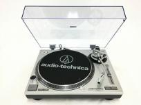 Audio Technica AT-LP120-USB オーディオテクニカ ターンテーブル