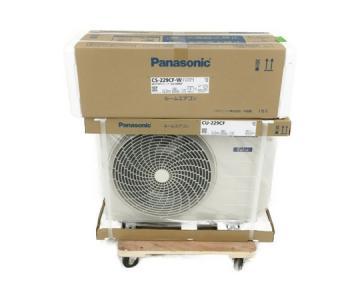 Panasonic パナソニック インバーター CS-228CF-W 冷暖房除湿タイプ ルームエアコン 室内機 室外機