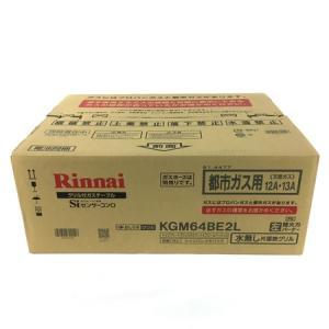 Rinnai リンナイ KGM64BE2L ガスコンロ LPガス 左強火力